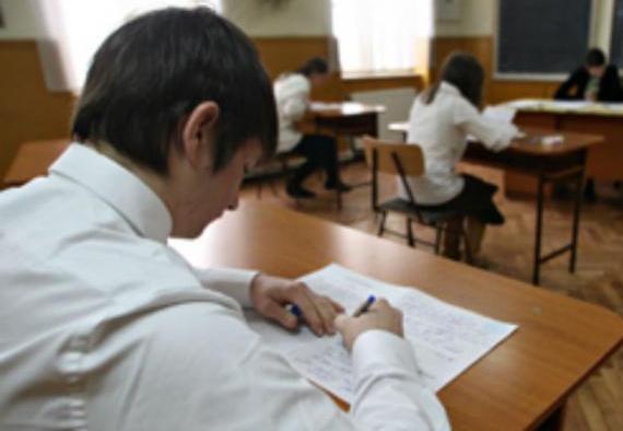 Guvernul va suporta salariul minim pentru ucenici si stagiari