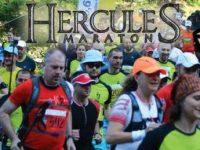 15 octombrie 2016, concursul de alegare montana – Hercules Maraton