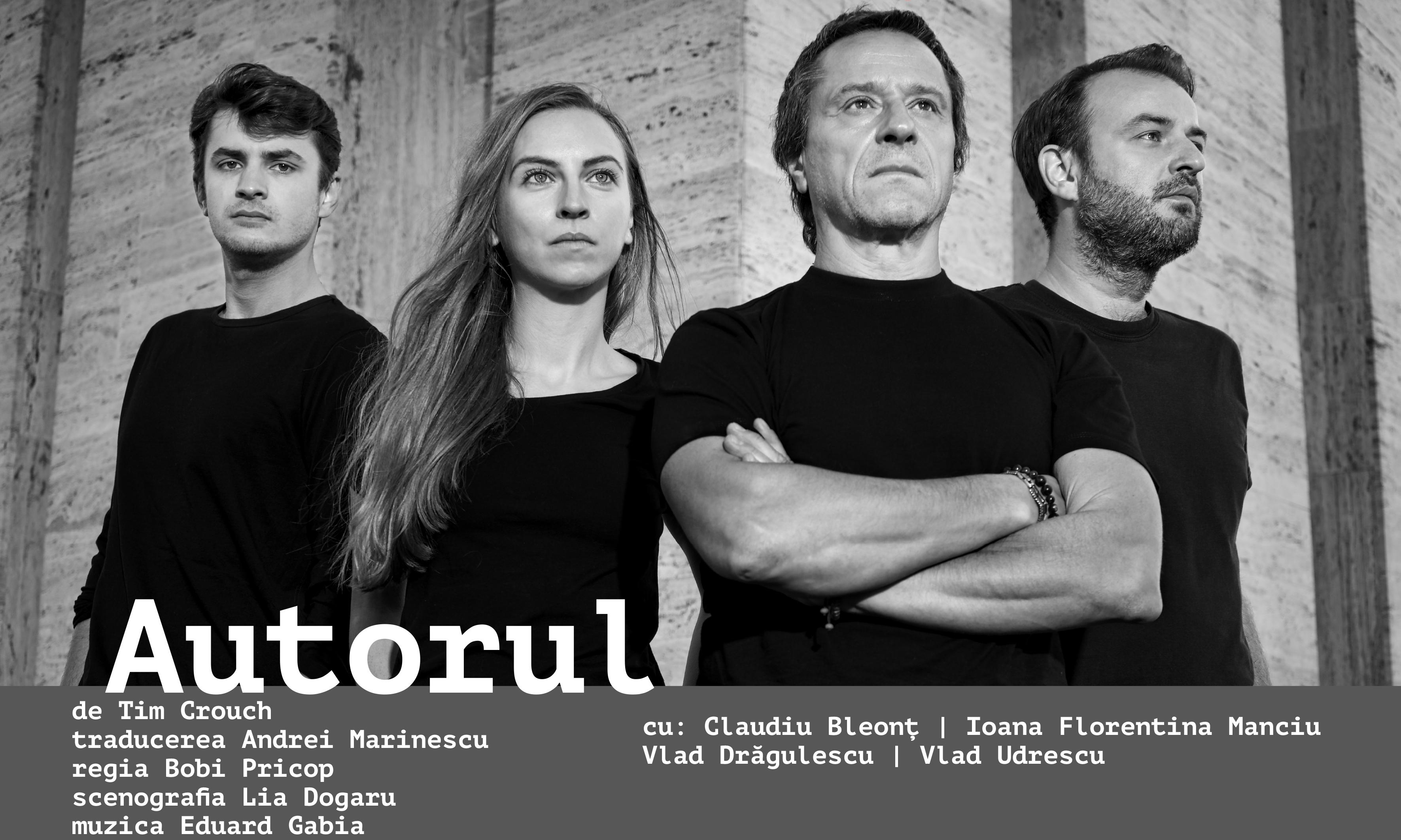 """Premieră la Teatrul Național ,,Marin Sorescu"""" Craiova"""